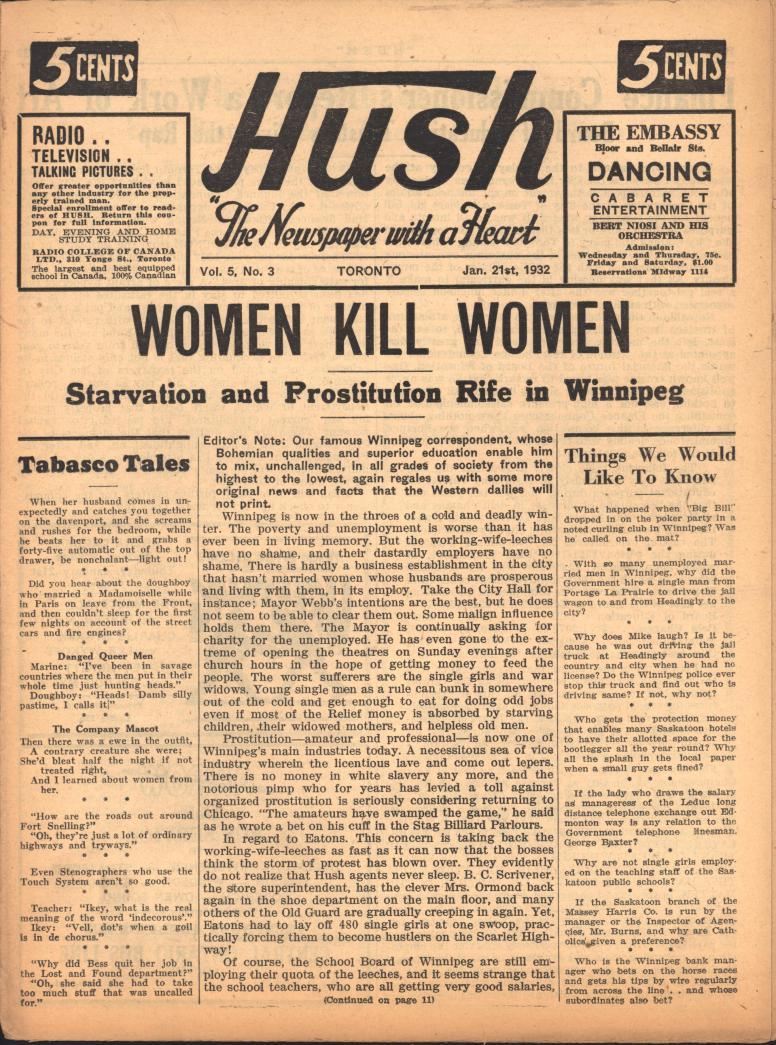 Hush 1931 02 21