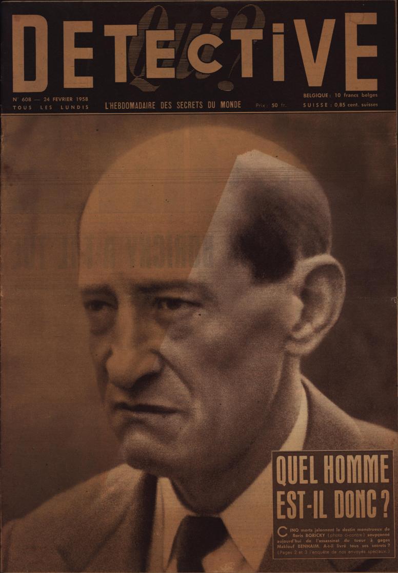 qui-detective-1958-02-24